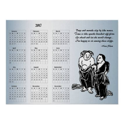 Chinese Poets 2017 Calendar Poster