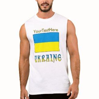 Ukrainian Flag and Ukrain Sleeveless T-shirt