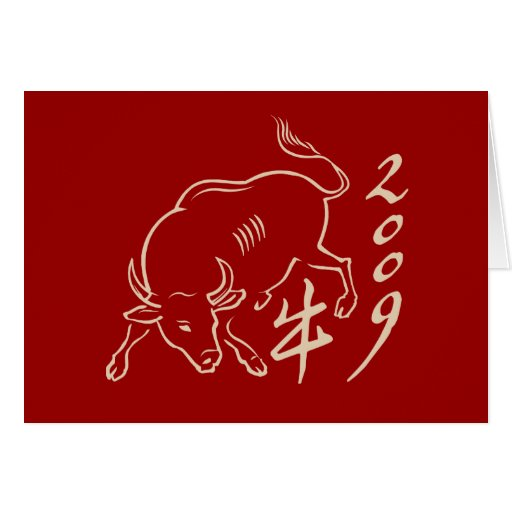 2009: 2009 Year Of The Ox - New Year Card