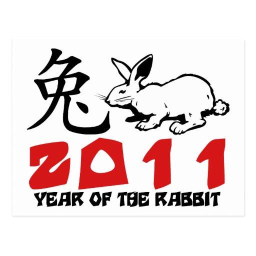 Chinese rabbit symbol