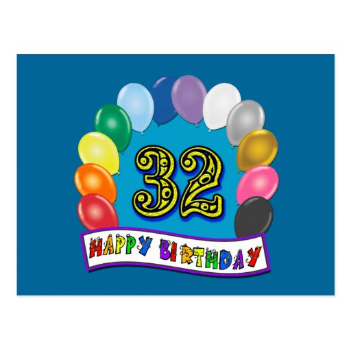 32nd Birthday Balloons Gifts Postcard