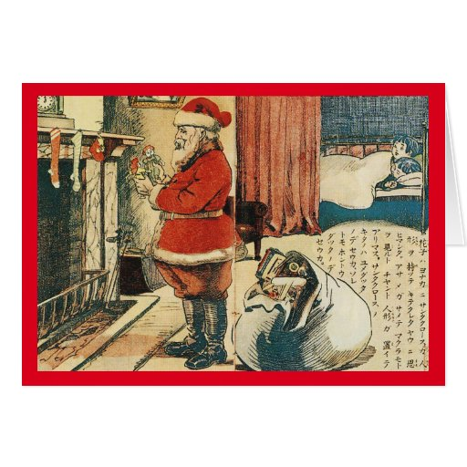 a traditional japanese christmas card greeting card