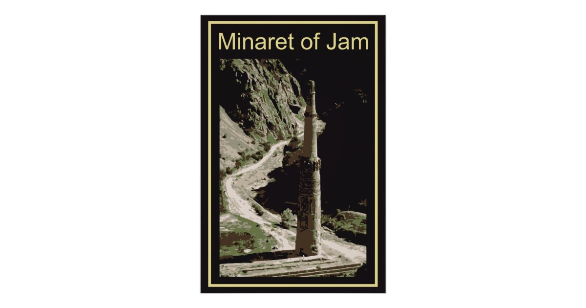 Distant view of a minaret : and other stories
