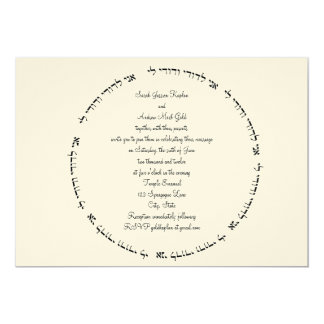 Orthodox Jewish Wedding Invitations Wording