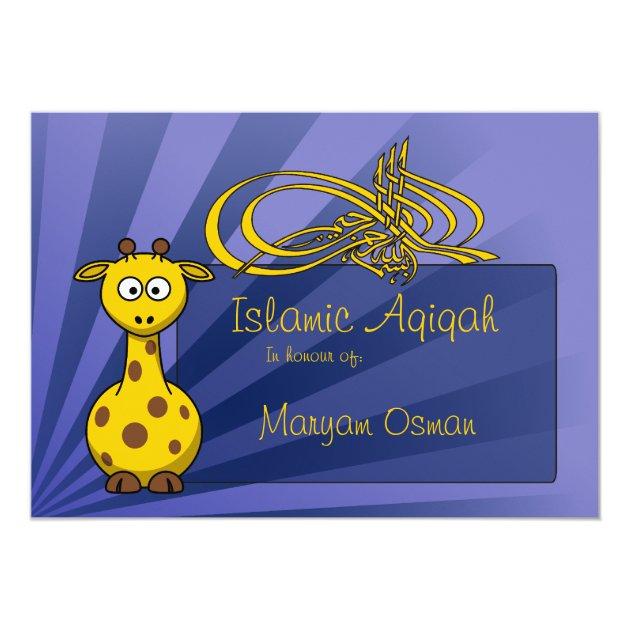 Personalized Islam Aqiqah Invitations Custominvitations4ucom