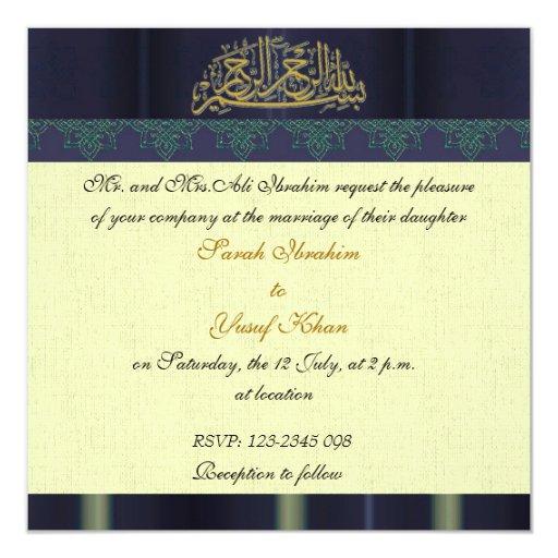 Muslim Wedding Invitation Wording: Blue Damask Muslim Wedding Invitation