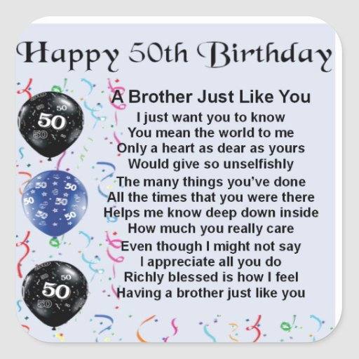 Brother Poem 50th Birthday Square Sticker