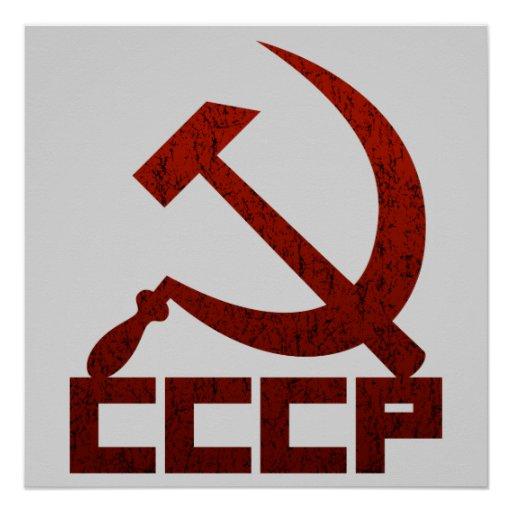 Sickel Cccp Stamp Related Keywords & Suggestions - Sickel