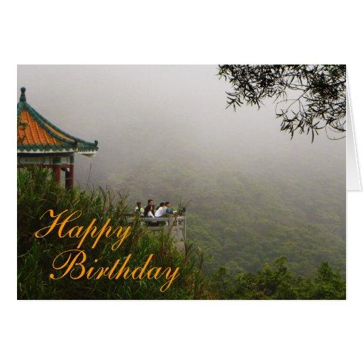 China Happy Birthday Greeting Cards