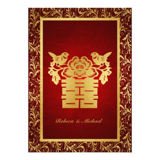 Chinese Wedding Invitations Nyc: 6,000+ Chinese Invitations, Chinese Announcements