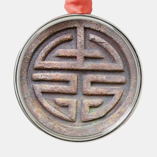 Meaning Of Christmas Tree Symbol: Chinese Longevity Symbol Round Metal Christmas Ornament
