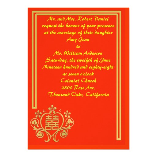 """Wedding Invitations From China: Chinese Style Wedding Invitation 5"""" X 7"""" Invitation Card"""