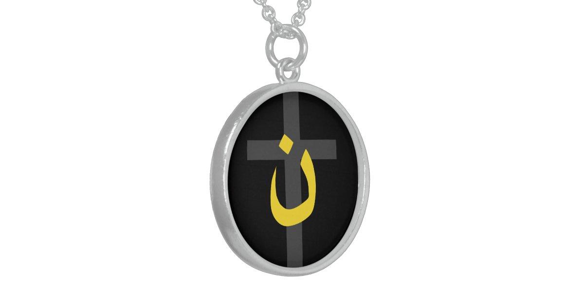 The Shepherd's Hook: April 22 -- Good Friday  Godly Boldness Symbol