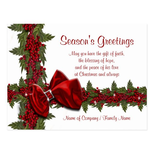 Christmas Business Quotes: Holiday Thank You Quotes For Employees. QuotesGram