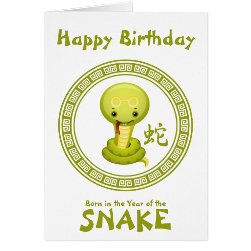 Cute Chinese Happy Birthday Year Of The Snake Card