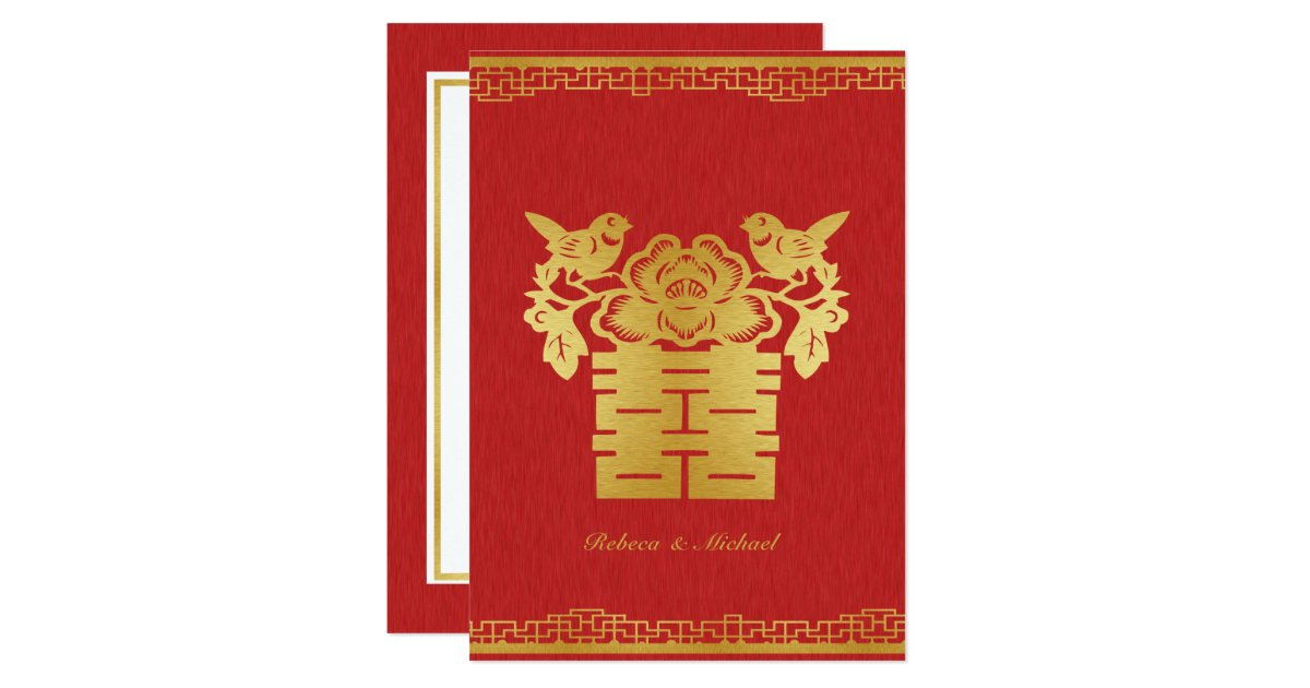 Chinese Themed Wedding Invitations: Double Happiness Chinese Themed Wedding Invites