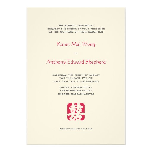 """Double Happiness Hei Red Asian Wedding Invitation 5"""" X 7"""