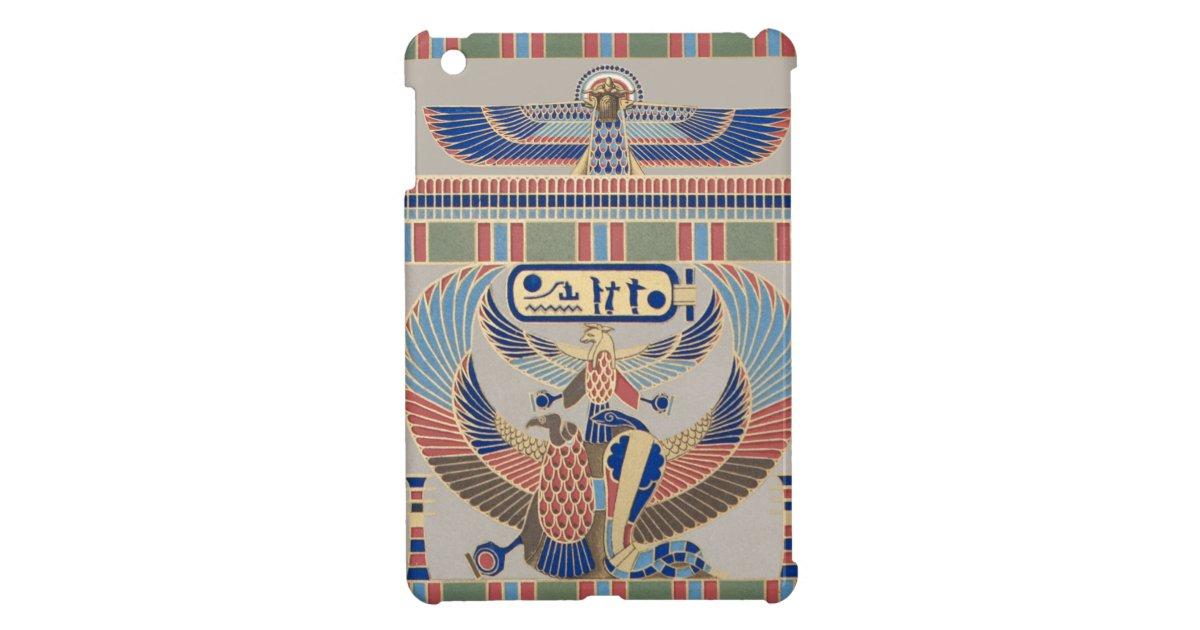 Egyptian Snake Eagle Cartouche Ramesses II Ancient Case ...