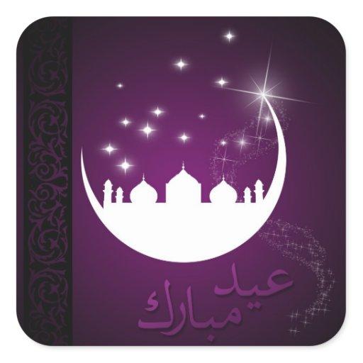 Eid Mubarak Stickers: Eid Moon Greeting - Sticker