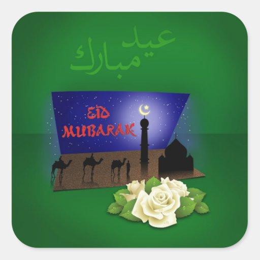 Eid Mubarak Stickers: Eid Mubarak 3D Greeting - Sticker