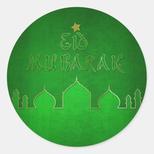 Eid Mubarak Stickers: Eid Mubarak Green Themed -Islamic Greeting Sticker