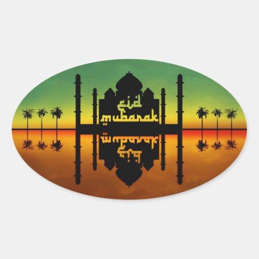 Eid Mubarak Stickers: Eid Mubarak Night Reflection - Sticker