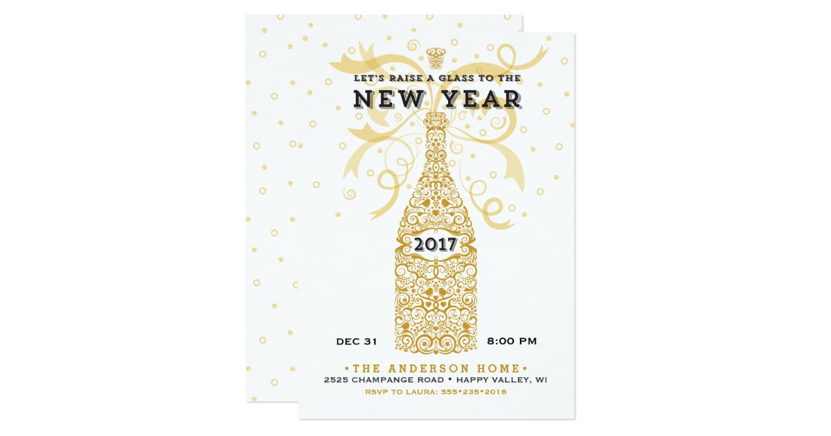 Elegant New Year 2017 Party Invitation | Zazzle