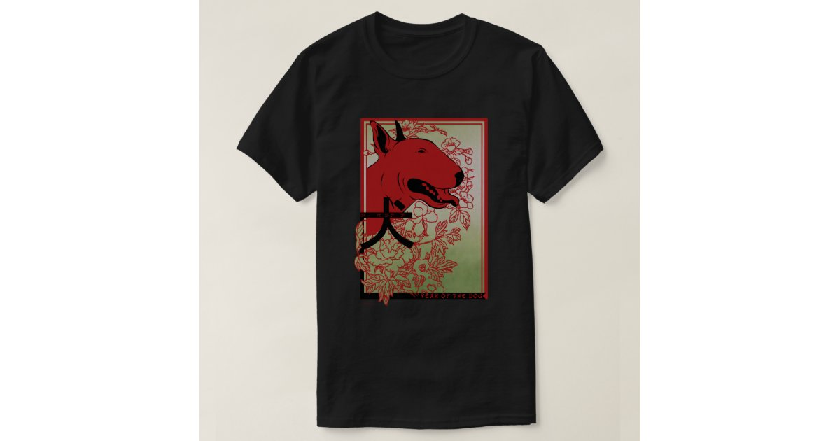 Asian Inspired T Shirts 64