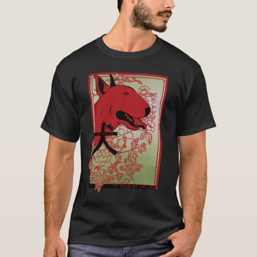 Asian Inspired T Shirts 104