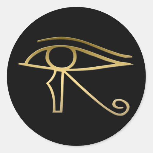 Horus Symbol