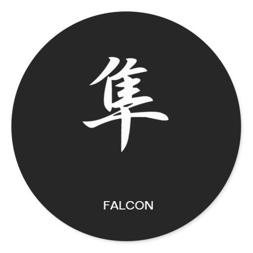 falcon 9 sticker - photo #15