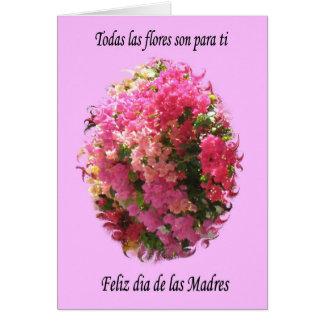 Feliz Dia Las Madres Cards | Zazzle