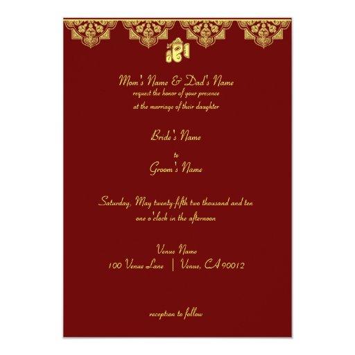 Ganesh Wedding Invitations: Ganesh Wedding Invitation