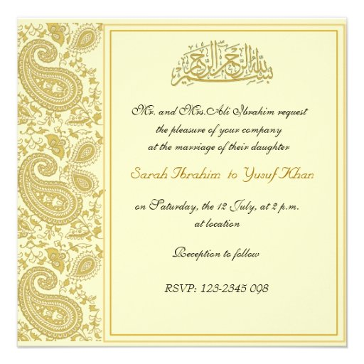 Personalized Islamic Wedding Invitations Custominvitations4u Com