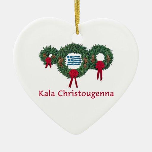 Greece Christmas 2 Ceramic Ornament