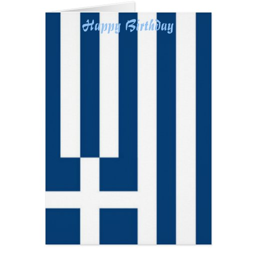 Greece Flag Happy Birthday Cards