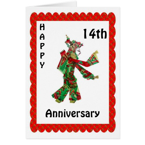 What Is The Gift For 14th Wedding Anniversary: Happy 14th Anniversary Card
