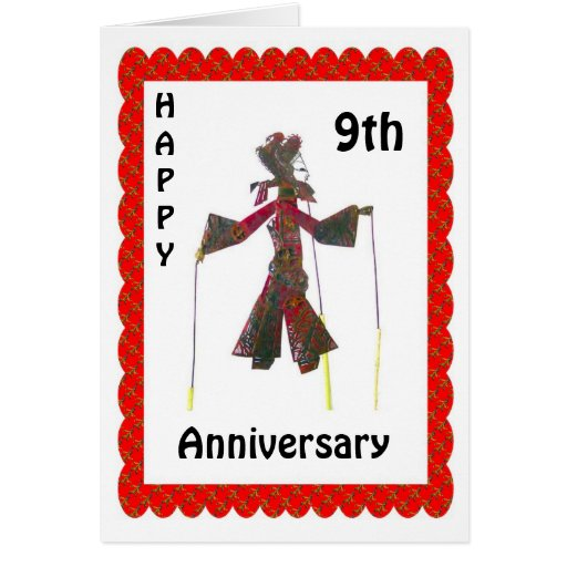 Gift For 9th Wedding Anniversary: Happy 9th Anniversary Card