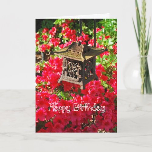 Japanese Lantern And Azaleas Greeting Cards