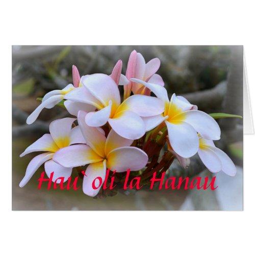 Happy Birthday, Hawaiian Plumeria Blossoms