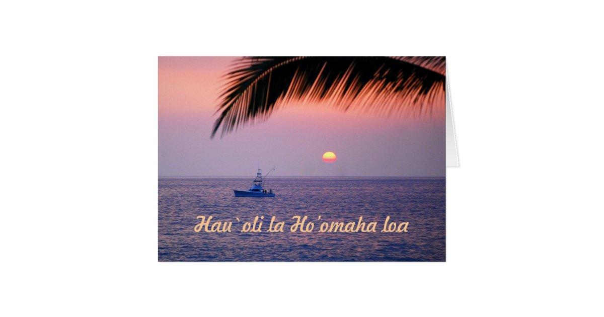 Happy Retirement Hawaiian Fishing Boat Tropical Card
