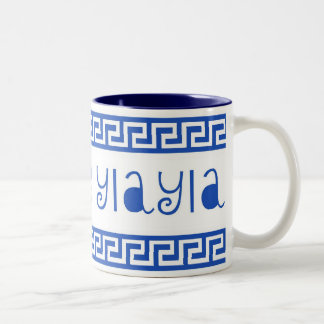 yiayia and papou in greek writing alphabet