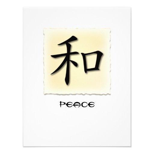 """Invitations Chinese Symbol For Peace On Parchment 4.25"""" X"""
