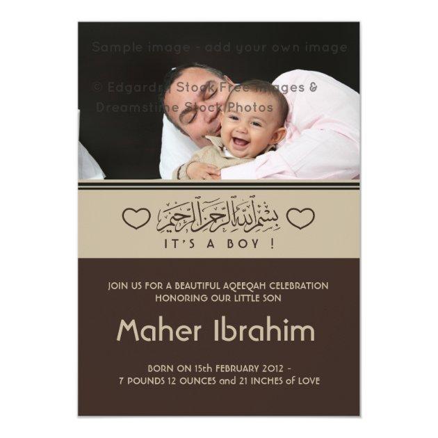Personalized Islam Aqiqa Invitations Custominvitations4u Com