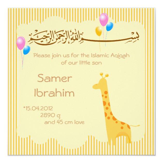 Personalized Islam Aqiqah Invitations Custominvitations4u Com