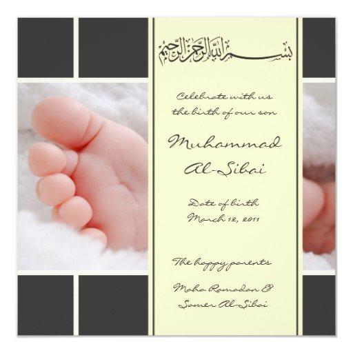 Aqiqah Ceremony Card