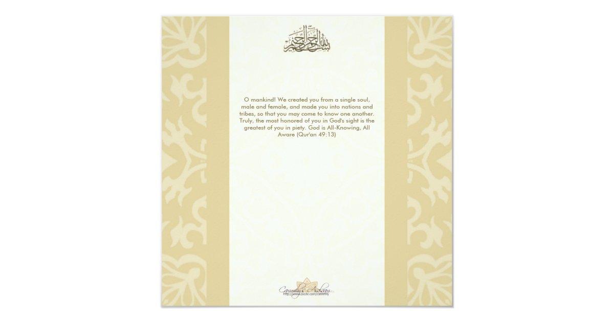 Muslim Wedding Invitation Cards: Islamic Beige Bismillah Wedding Invitation Card
