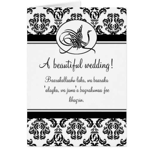 islamic damask dua congratulations wedding card  zazzle