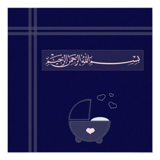 islamic islam dark blue aqeeqah aqiqah invitation 525