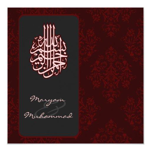 islamic red royal bismillah wedding invitation  zazzle